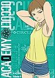 世紀末オカルト学院 Volume. 4 【完全生産限定版】 [DVD]