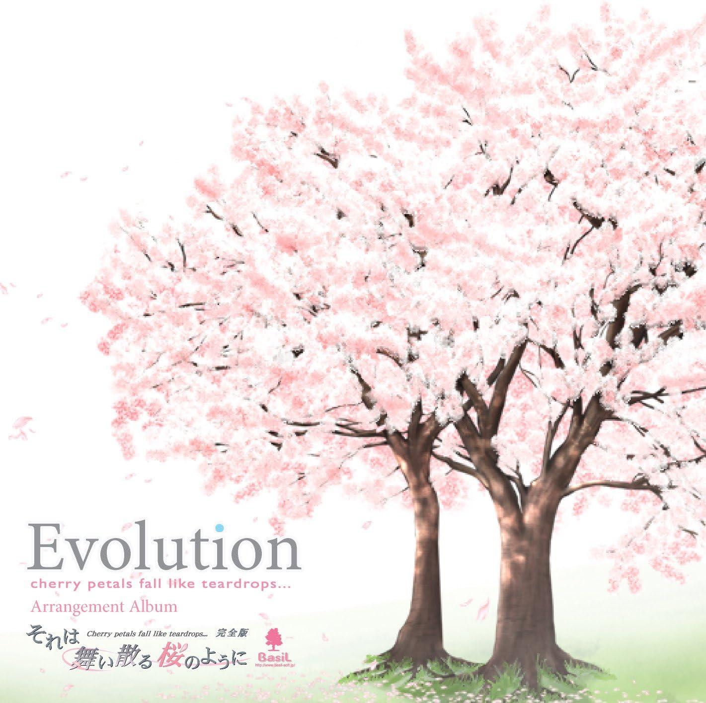 桜の それは に 散る 舞い よう