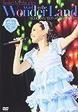"SEIKO MATSUDA CONCERT TOUR 2013 ""A Girl in the Wonder Land""〜BUDOKAN 100th ANNIVERSARY〜 [DVD]"