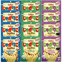 Calbee Jagarico Umami Seaweed Potato, Original Salad, Hokkaido Butter, Low Fat (Pack of 12)