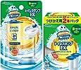 【まとめ買い】 スクラビングバブル トイレ洗浄剤 トイレスタンプEX リフレッシュシトラスの香り 本体 (ハンドル1本+付替用1本)+付替用2本セット 14スタンプ分