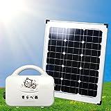 ナノ発電所 そらべあバッテリー+薄型40Wソーラー バージョン / 軽量2.5kgに75,000mAhの大容量バッテリーと3.5kg薄型ソーラーパネルのセット / ケーブルをさすだけの簡単取付けが評判の《世界一小さな発電所》 / 環境保護キャラクター「そらべあ」デザインのNPO法人エコロジーイオンラインとのコラボ製品
