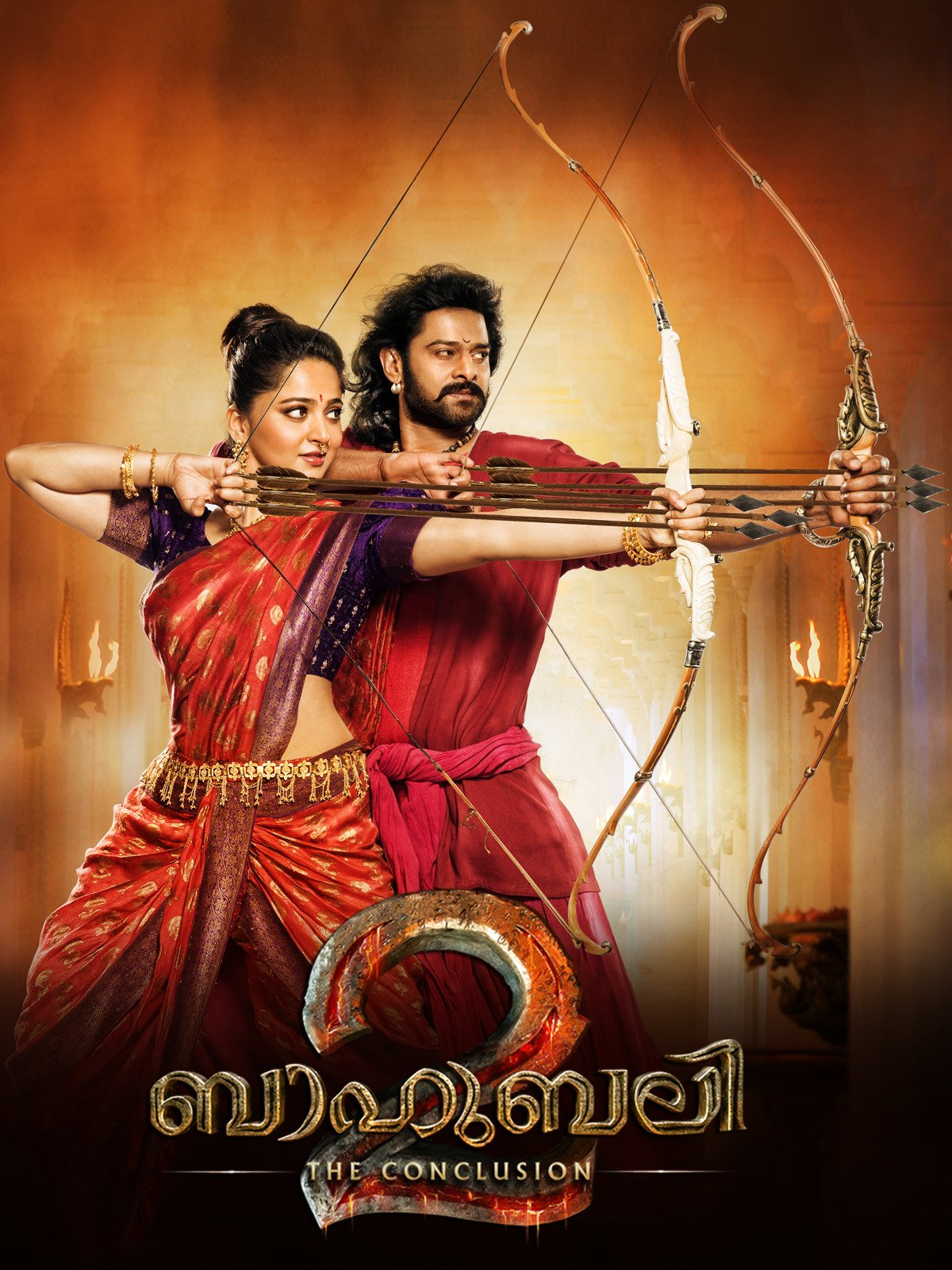 Baahubali 2 The Conclusion (2017) Malayalam – 1080p – BluRay – x264 – DTS-HDMA 5.1 – 13GB
