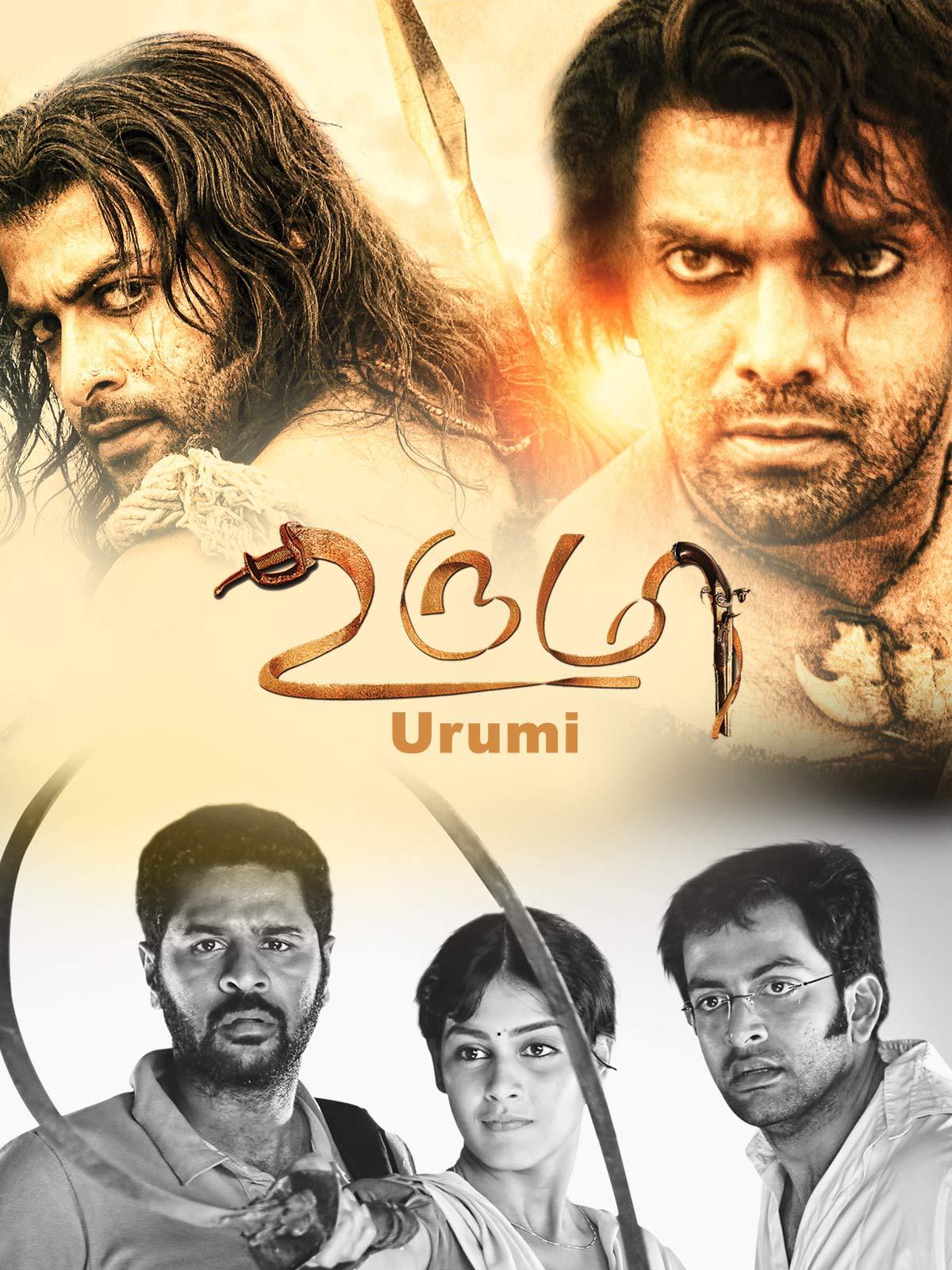 Urumi on Amazon Prime Video UK