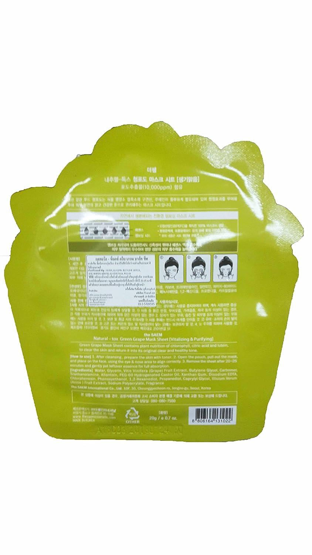 2 Mask Sheets Of The Saem Natural Tox Green Grape Apple Sheet Vitalizing Purifying 07 Floz Beauty