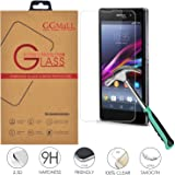 Sony Xperia Z1 Compact Tempered Glass Screen Protector, (GG MALL) Anti Scratch Explosion Proof Tempered Glass for Sony Xperia Z1 mini Compact D5503