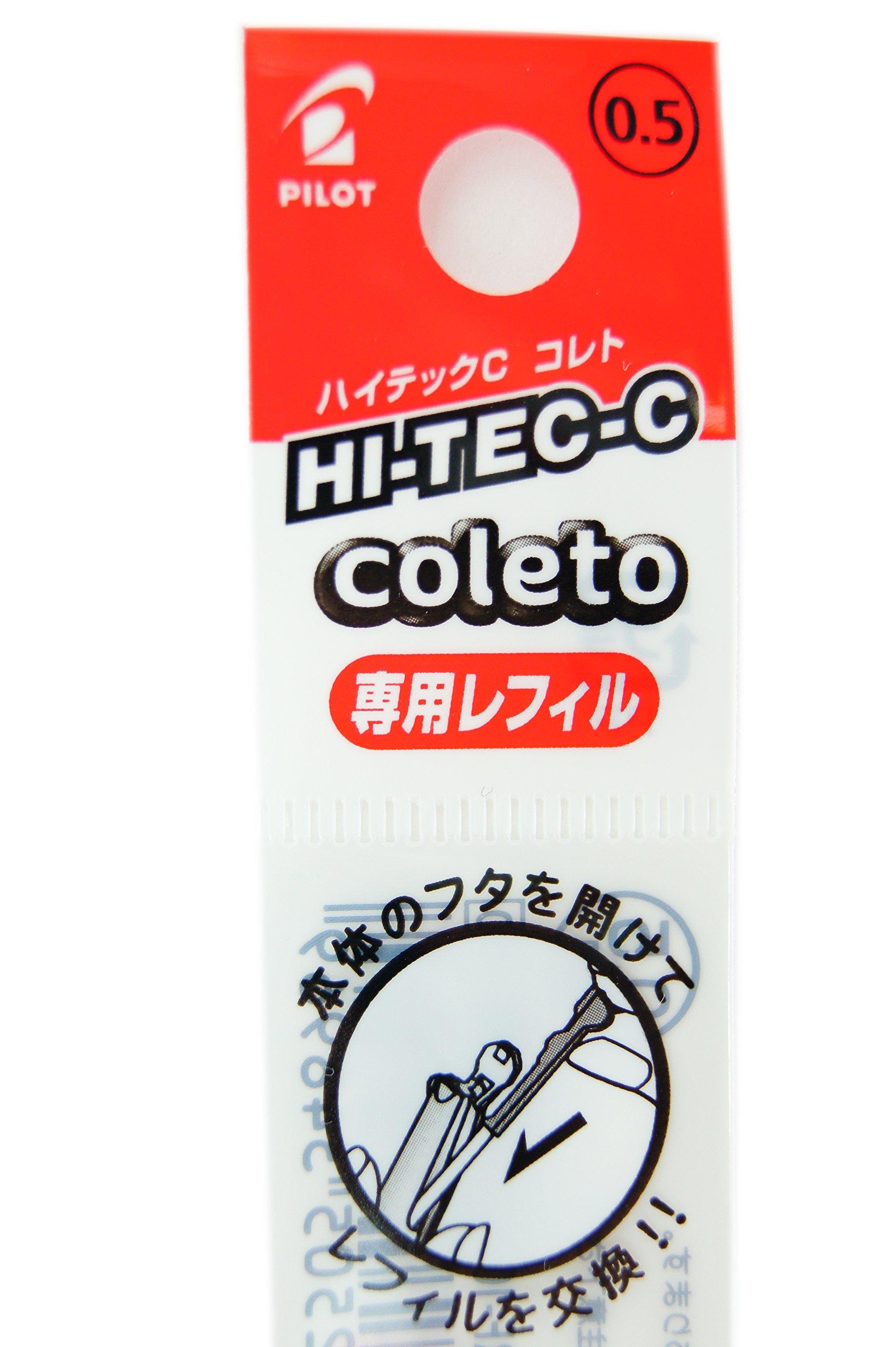 Pilot Hi-tec-c Coleto Gel Ink Pen 0.5mm 15 Color Refills, Mechanical Pencil Unit for 0.5mm Lead, Eraser Unit, Sticky Notes Value Set by Stationery JP (Image #2)