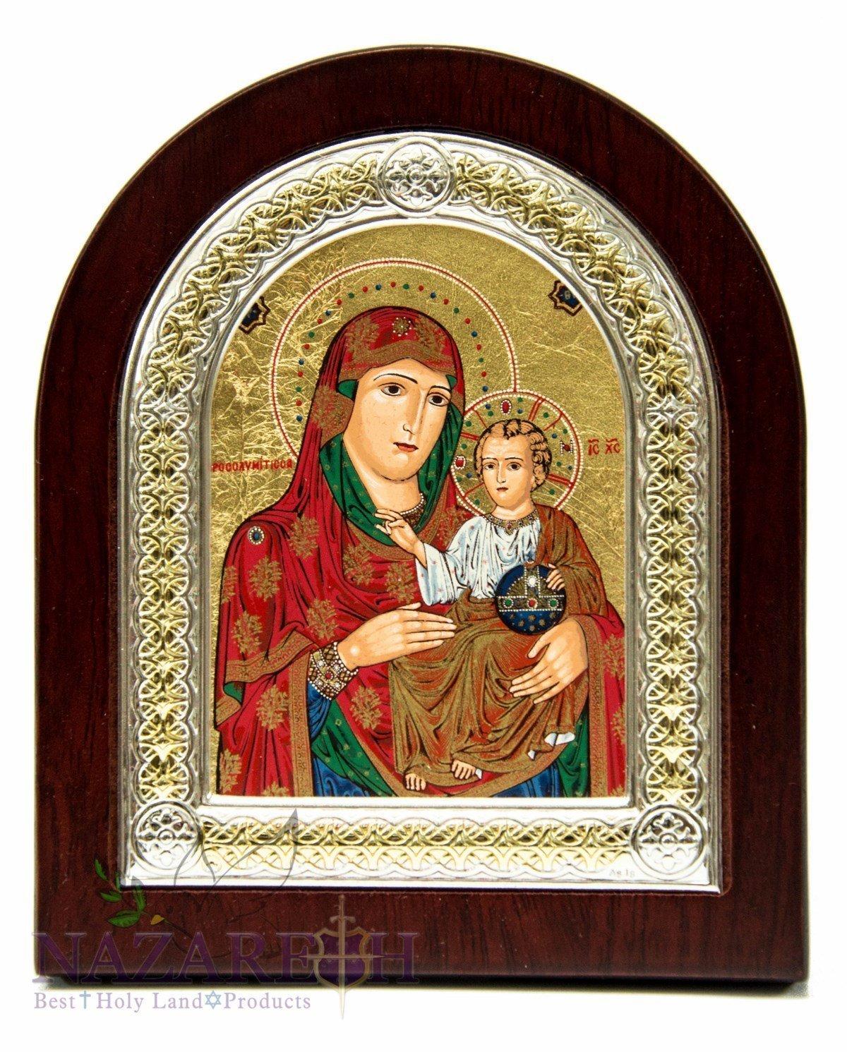 Virgin Mary With Baby Jesus Catholic Icon 5.2'' Silver Frame Jerusalem Holyland