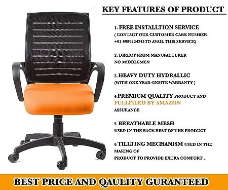 KS Trader Office Arm Chair