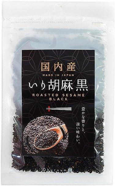 タクセイ 国内産いり胡麻黒 30g
