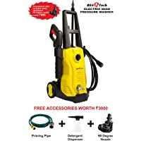 ResQTech 1700-Watt 135 BAR High Pressure Washer RSQ-PW101 New Launch (2 Years Warranty)