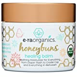 Healing Ointment for Babies 59ml. USDA Certified Organic Natural Healing Cream for Baby Eczema, Cradle Cap (Infant Seborrheic Dermatitis), Chapped Nose, Rashes, Hives & More