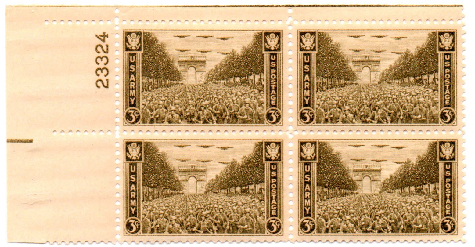1945 U. S. Troops Passing Arch of Triumph, Paris, Army Issue Plate Number Block of Four 3 Cent Postage Stamps Scott 934 By USPS