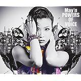 POWERS OF VOICE(初回限定盤)(Blu-ray Disc付)