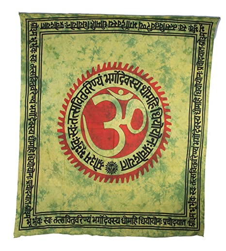 Wall Hanging Decorative Indian Symbol Approx 205 X 230 Cm 5ft 3 X