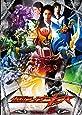 仮面ライダーキバ VOL.5 [DVD]