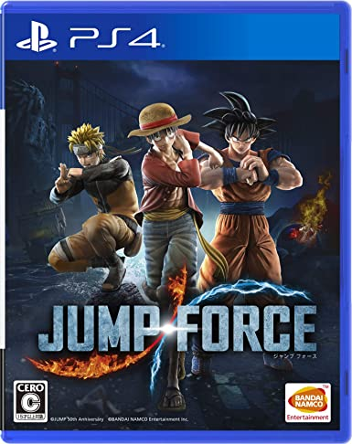 Bandai Namco Games Jump Force SONY PS4 PLAYSTATION 4 JAPANESE ...