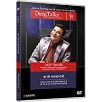 PSYCHOLOGY OF FEAR - DeepTalks by Deep Trivedi