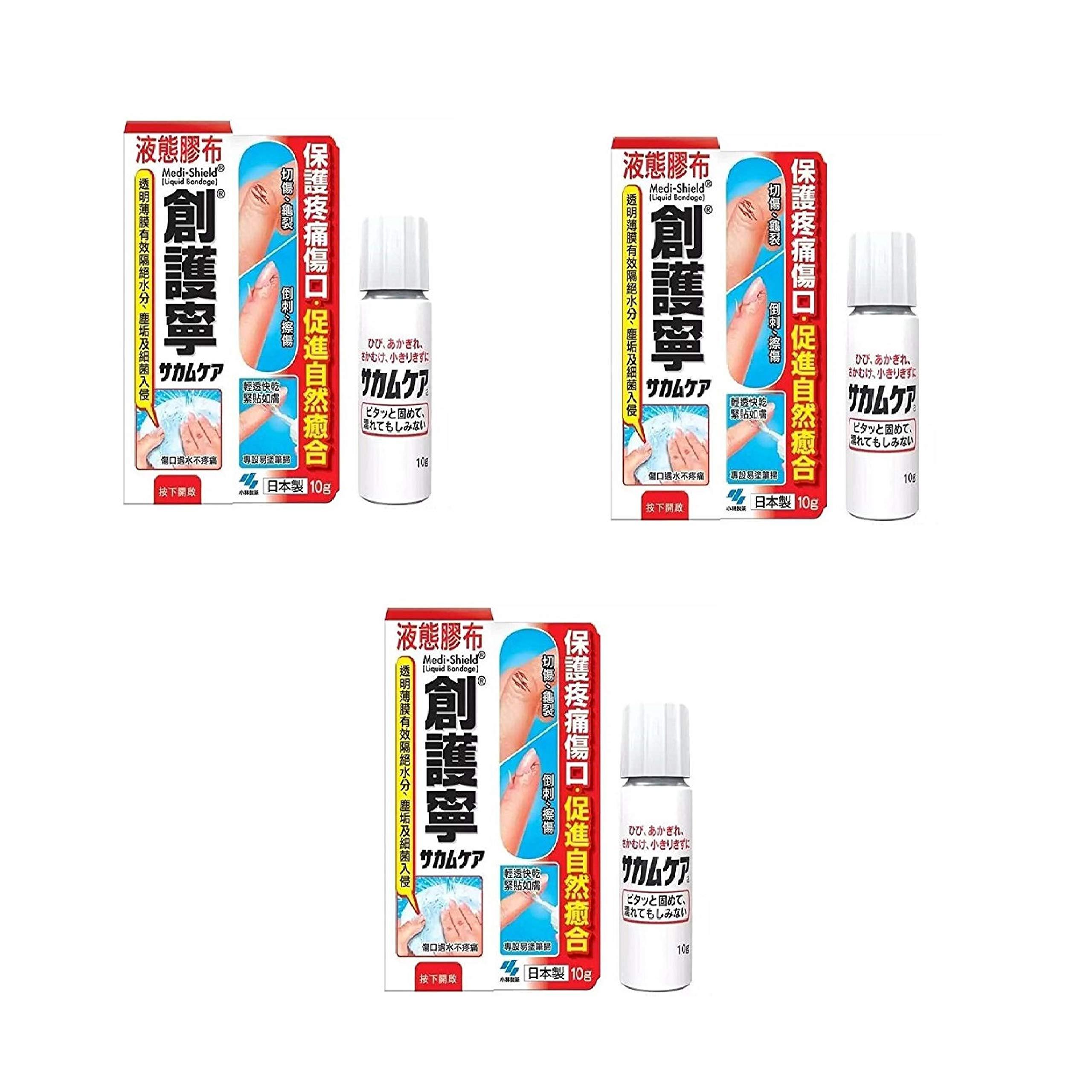 Kobayashi Sakamukea Liquid Bandage 10g 3 Pack (10 g) by Kobayashi