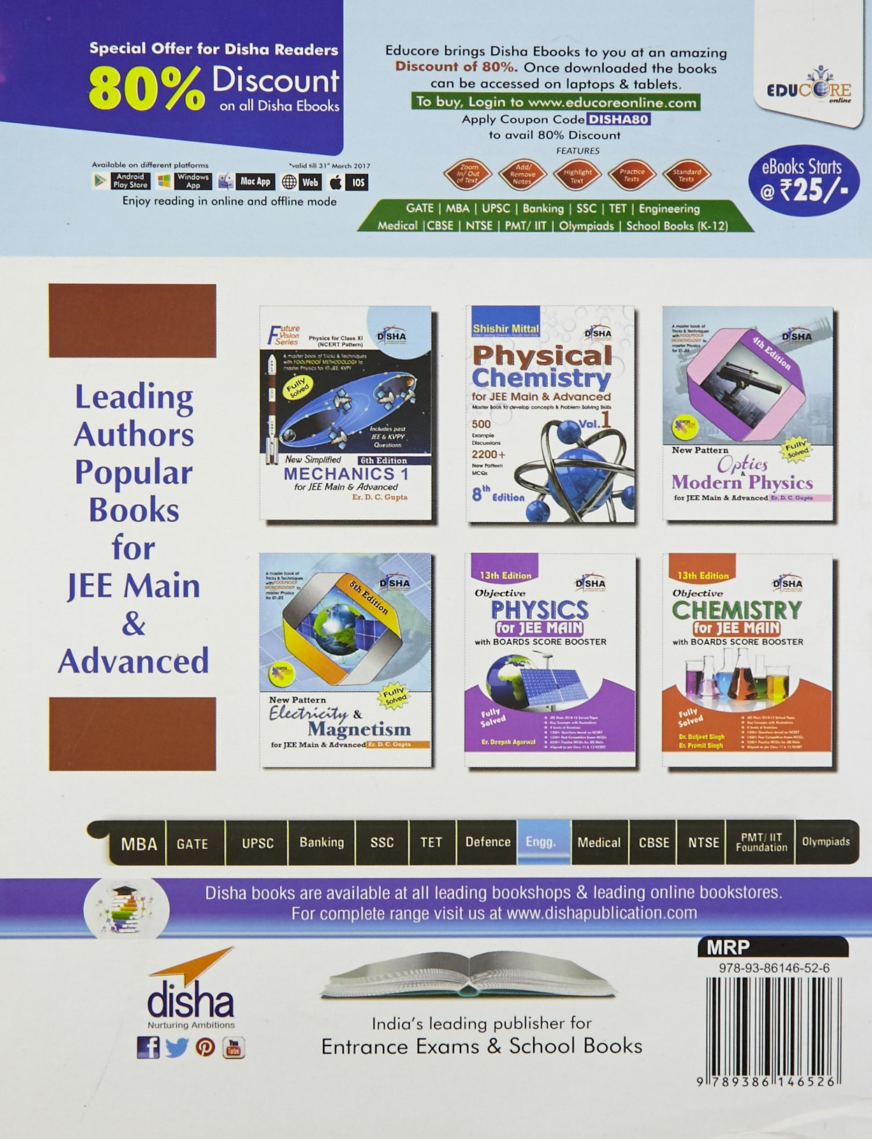 Buy challenger physics for jee main advanced with past 5 years buy challenger physics for jee main advanced with past 5 years solved papers ebook book online at low prices in india challenger physics for jee main fandeluxe Choice Image
