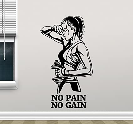 No Pain No Gain Fitness Wall Decal Healthy Lifestyle Gym Fitness