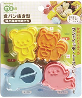 Torune Mamas Assist Animal Friends Bento Lunch Sandwich Bread Mold Cutters And Stamps Set Of 4