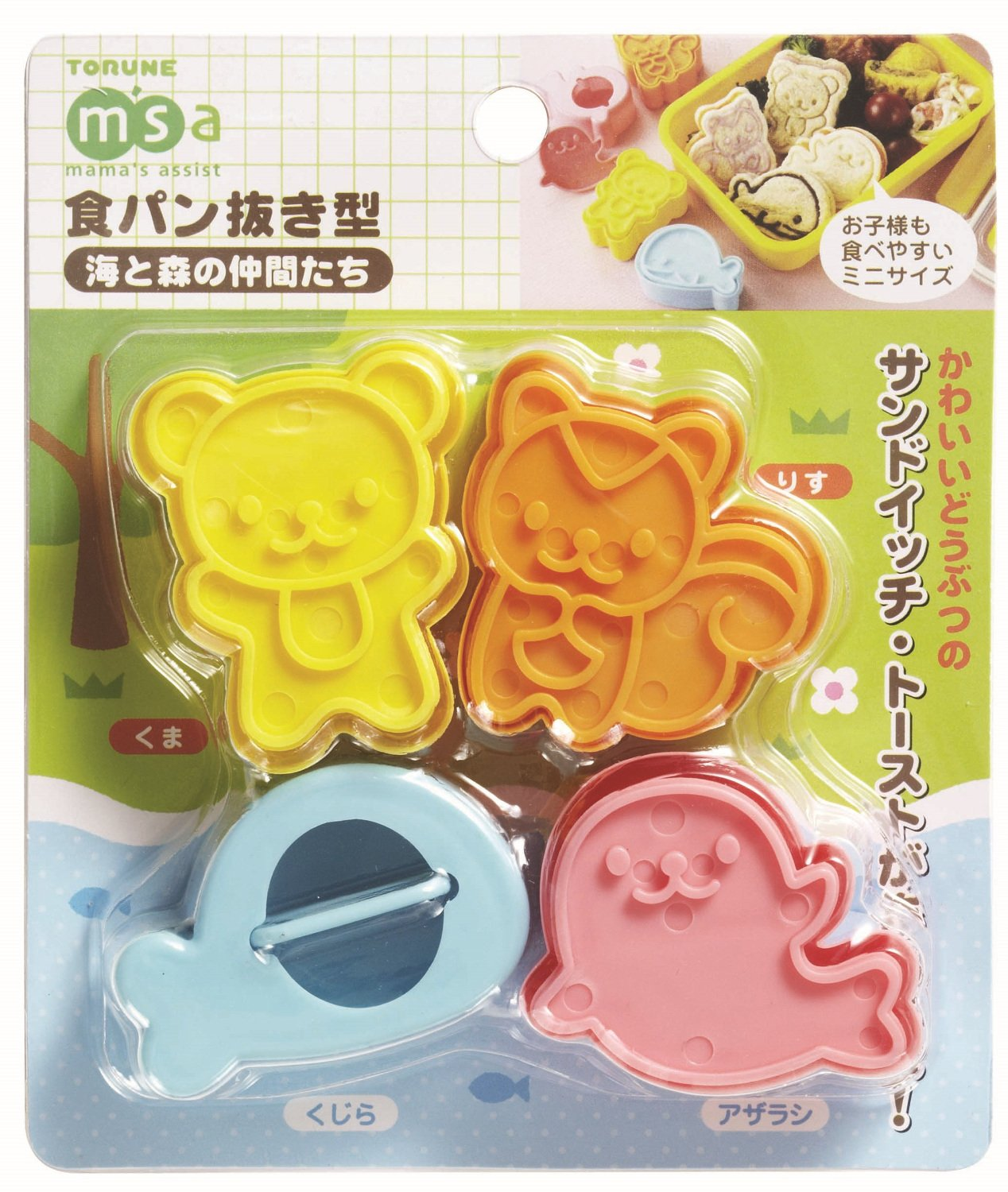 Torune Mama's Assist Animal Friends Bento Lunch Sandwich Bread Mold Cutters and Stamps Set of 4 Animals (Bear Squall Whale Seal) Japan Import P-3087