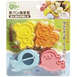 Torune Assist Animal Friends Bento Lunch Sandwich Bread Mold Cutters and Stamps Set of 4 Animals (Bear Squall Whale Seal) Jap