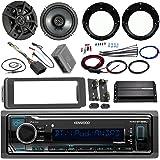 "Kenwood Stereo Receiver Bundle, 2 Kicker 6.5"" Speaker, Motorcycle Speaker Adapter, 200 Watt Amplifier, Amp Wiring Kit, Dash Trim Kit, 98-13 Harley Handle Bar Conroller, Enrock Antenna"