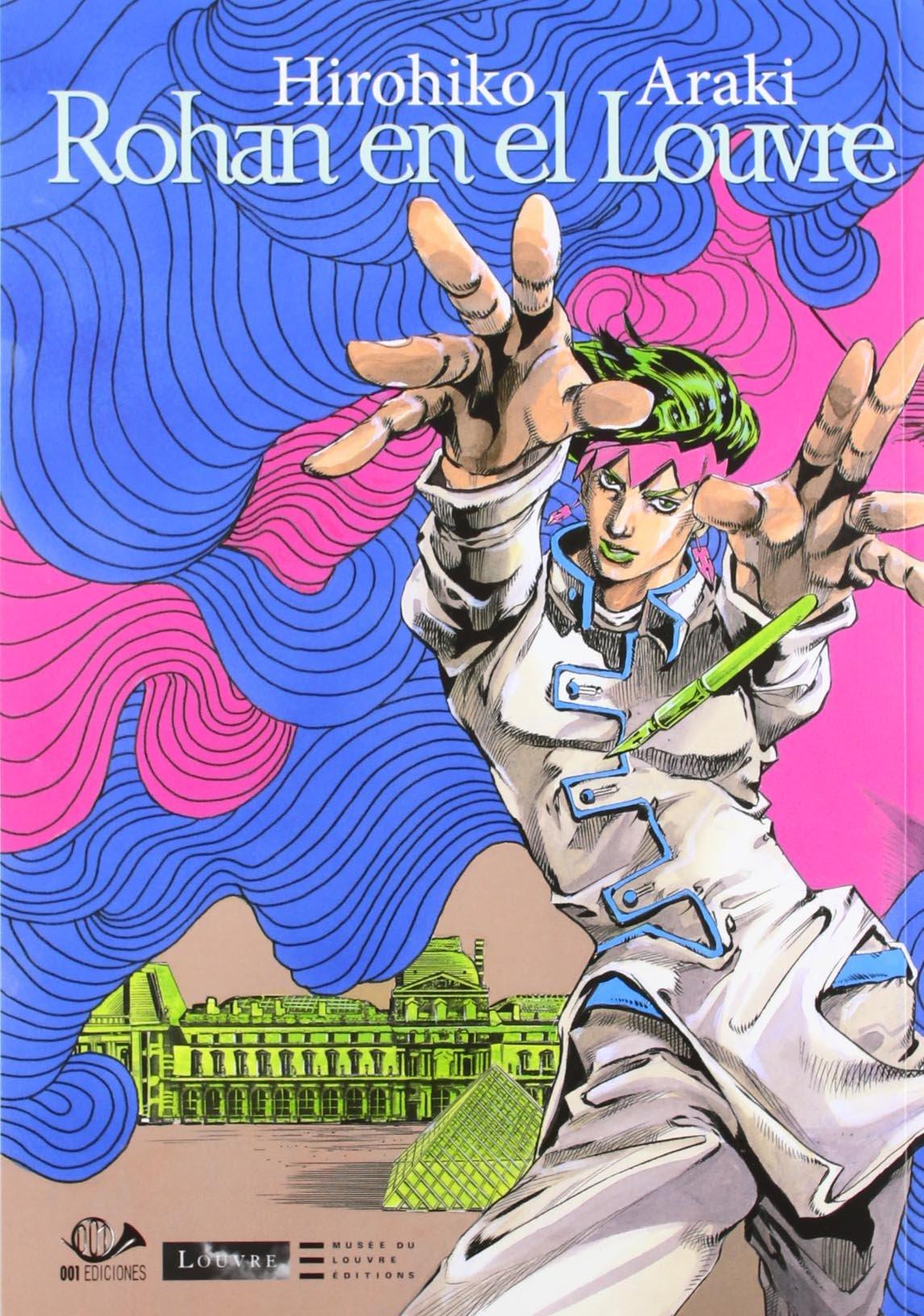 Rohan en el Louvre  Hirohiko Araki Amazon.de Bücher
