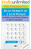 Learn to Read Hebrew in 1 to 8 weeks! The Complete Set: For Biblical and Modern Hebrew - A step by step guide including Audio for learning and teaching the Hebrew Alphabet letters and vowels.
