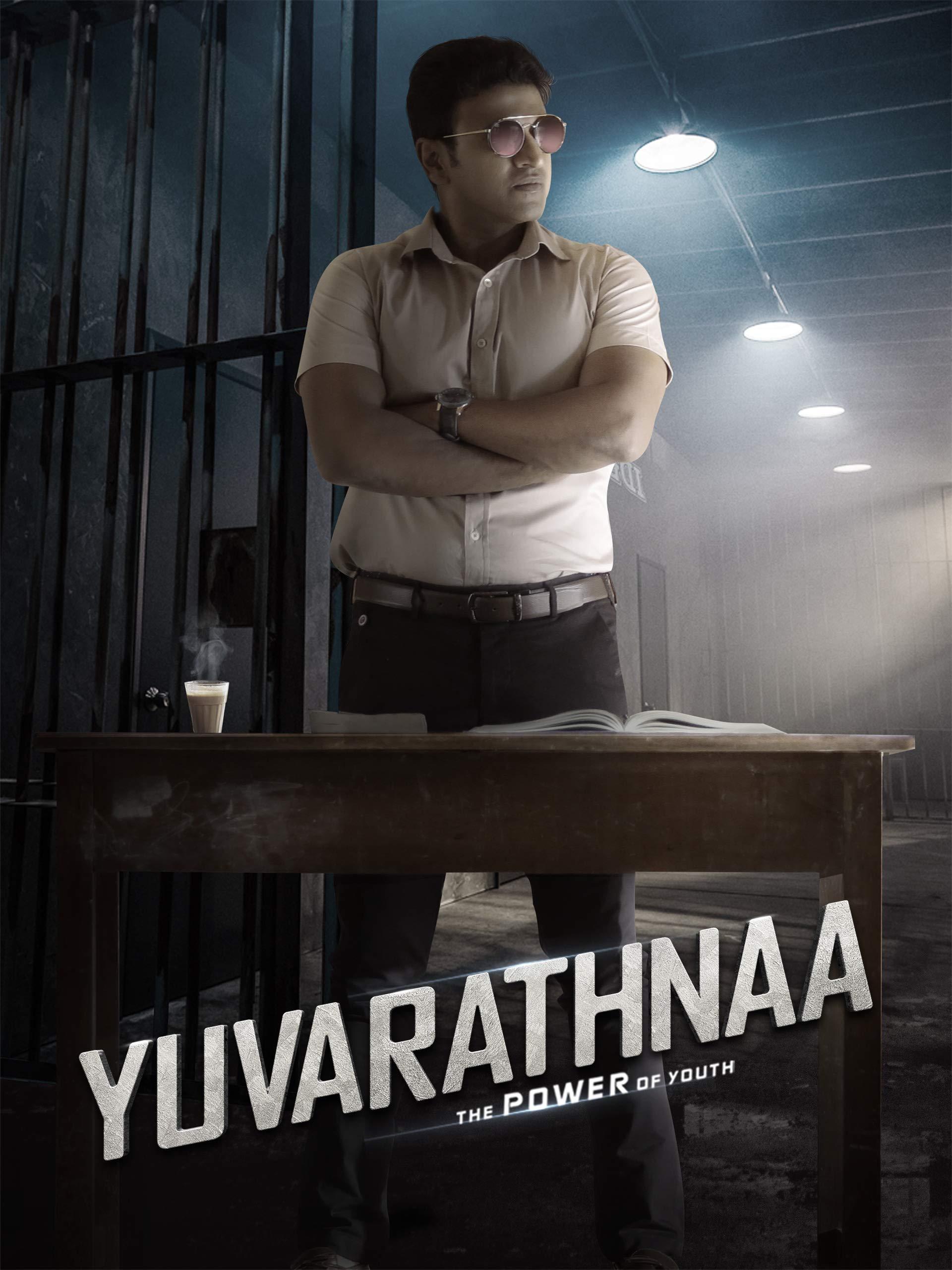 Yuvarathnaa (Kannada)