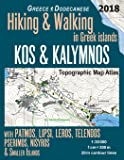 Kos & Kalymnos Topographic Map Atlas 1:30000 Greece Dodecanese Hiking & Walking in Greek Islands with Patmos, Lipsi, Leros, Telendos, Pserimos, ... Map (Hopping Greek Islands Travel Guide Maps)