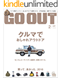 GO OUT (ゴーアウト) 2017年 2月号 [雑誌]