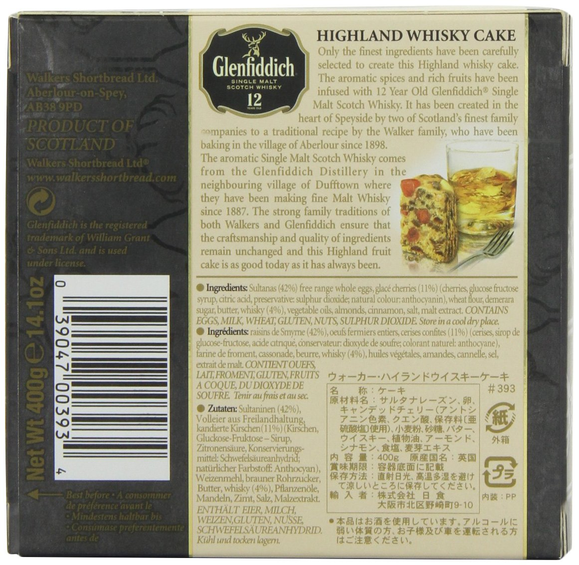 Walkers Shortbread Glenfiddich Highland Whisky Cake, 14.1 Ounce Box Traditional Scottish Fruit Cake with Glenfiddich Malt Whisky, Cherries, Sultanas by Walkers Shortbread (Image #4)