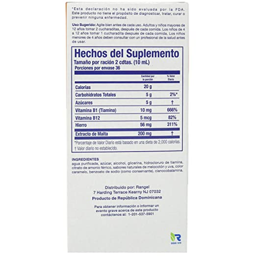 Amazon.com: Vino Cerebrina Mineral and Vitamin Siplement Syrup - Suplemento Mineral y Vitaminico Rangel 12 OZ: Health & Personal Care