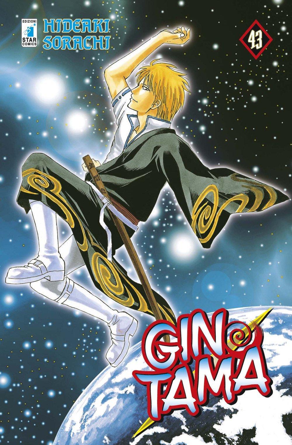 Gintama: 43 Copertina flessibile – 19 set 2018 Hideaki Sorachi R. Zushi Star Comics 8822611683