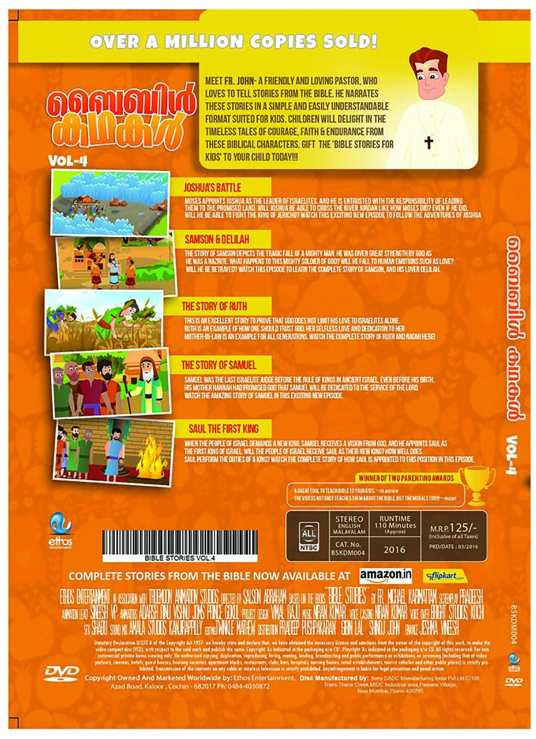 amazon in buy bible stories for kids vol 4 malayalam dvd dvd