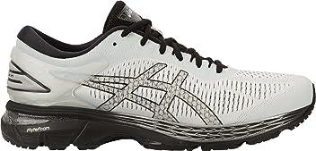 ee61746487d ASICS Gel-Kayano 25 SP Men s Running Shoe