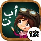Zee's Alphabet - Learn to write the Arabic Alphabet