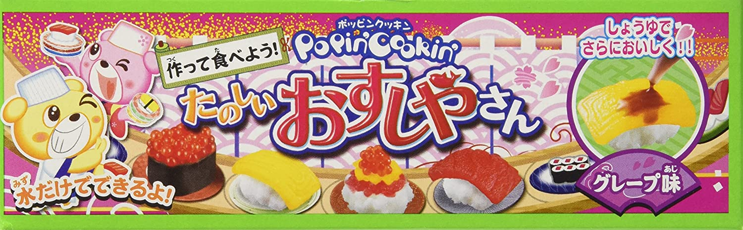 Amazon Popin Co N Happy Sushi House By Hamee Gummy Candy Grocery Gourmet Food