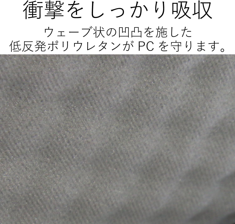 Thumbnail of エレコム パソコンケース 13.3インチ (macbook pro 13) 衝撃吸収 ZEROSHOCK スリム ブラック4$