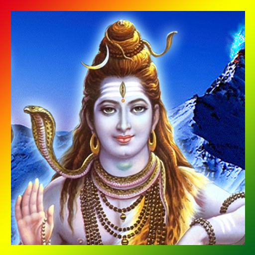 Amazoncom Lord Shiva Hq Live Wallpaper Appstore For Android