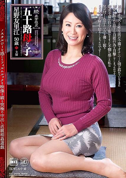 Amazon.com: JAPAN AV Continued and abnormal sex milk