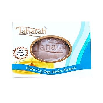 The Original Taharah Clay Halal Soap for Cleansing in Islam 90% Pure Clay  Moslem Soap Sabun Taharah
