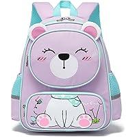 Plecak dla dzieci maluch szkoła podstawowa torby chłopcy dziewczynki przedszkole plecaki przedszkolne przedszkola torba…