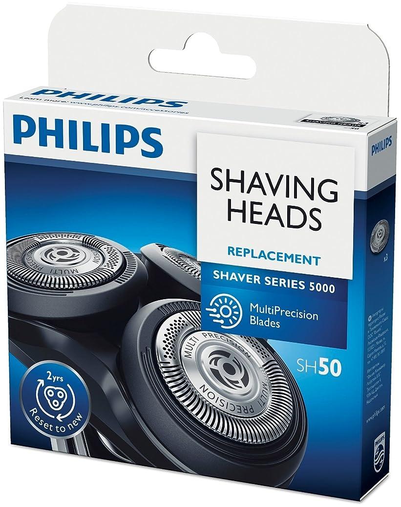 特権枯れる感動する互換フィリップスソニッケアー電動歯ブラシ替えブラシヘッド | ミニ 8個入り| 対応ダイヤモンドクリーン、イージークリーン、プロテクティブクリーンなどと