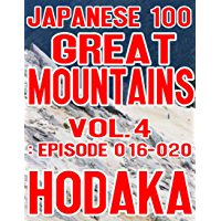 Japanese 100 Great Mountains Vol.4: Episode 016-020 (English Edition)