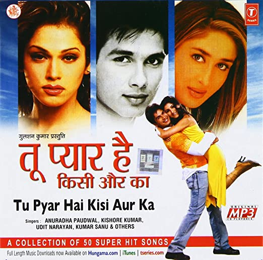 Buy Tu Pyar Hai Kisi Aur Ka (Sad Songs) Online at Low Prices