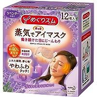 Nieuwste versie Kao MEGURISM gezondheidszorg Stoom warm oogmasker, gemaakt in Japan, Lavendel 12 vellen